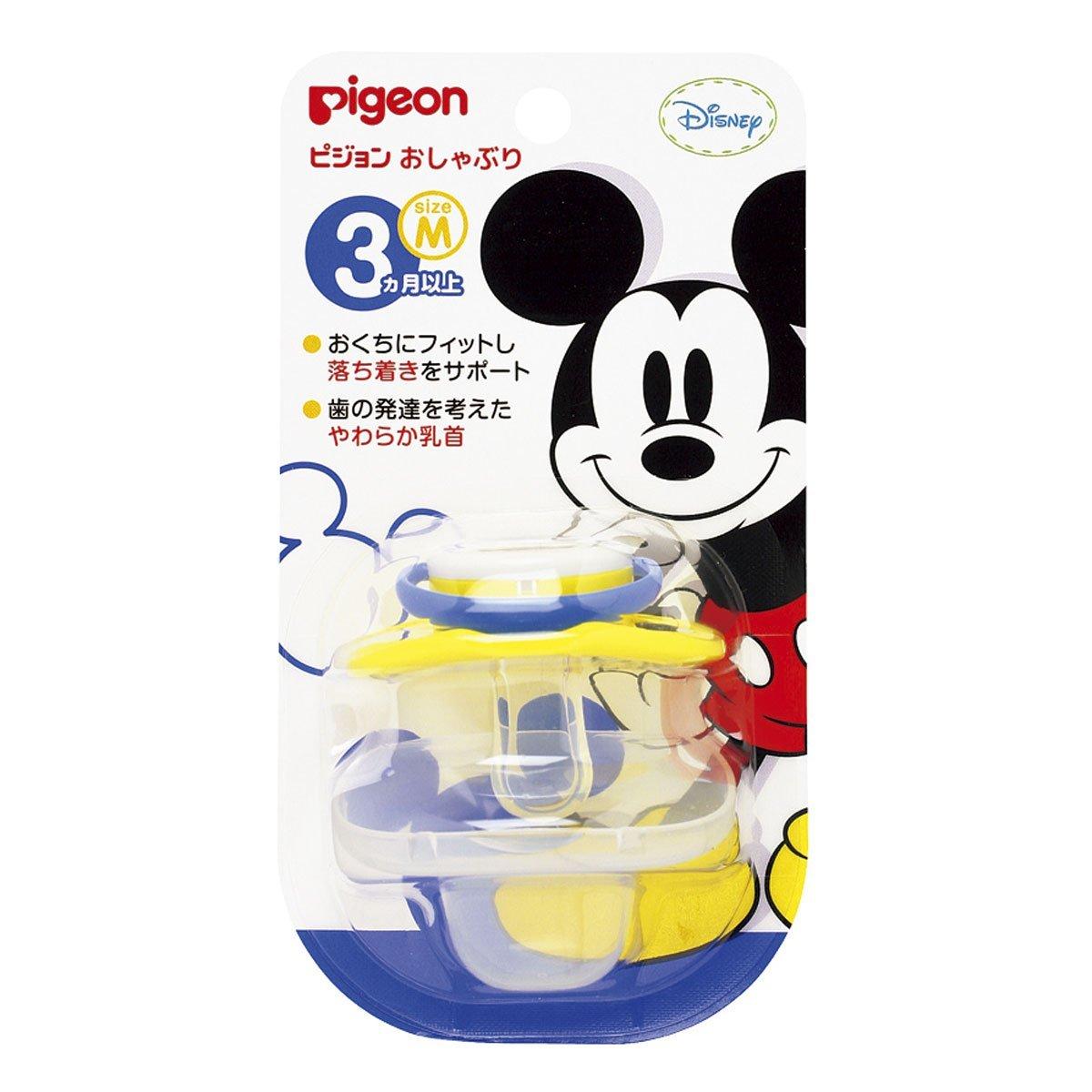 Núm ti giả Mickey của Pigeon