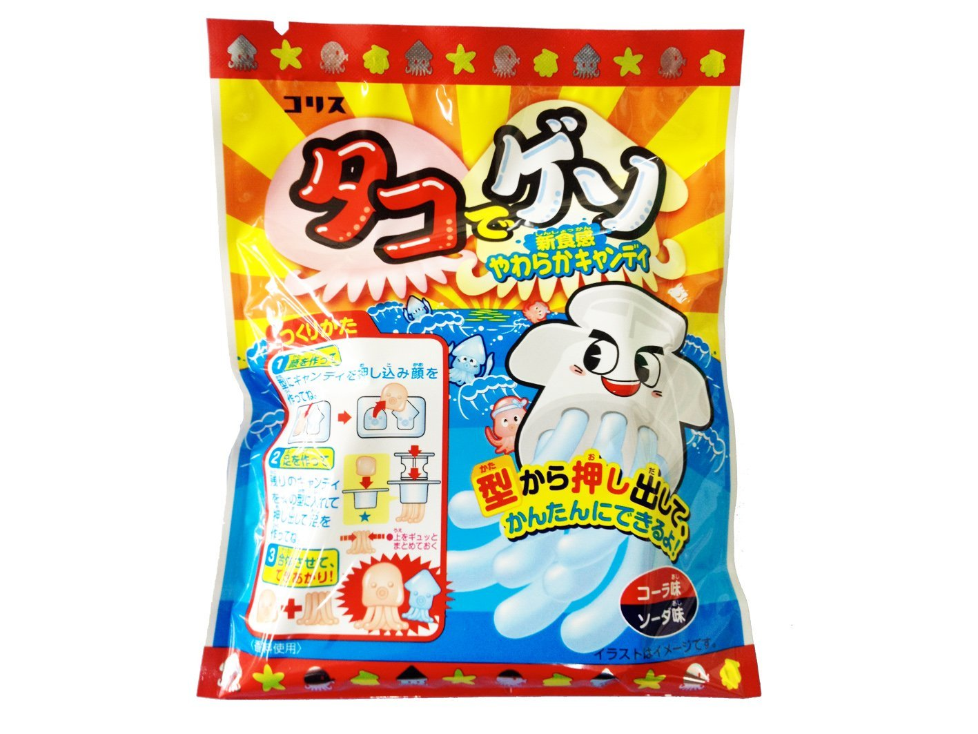 Do choi an uong keo bach tuoc Octopus Candy Animation