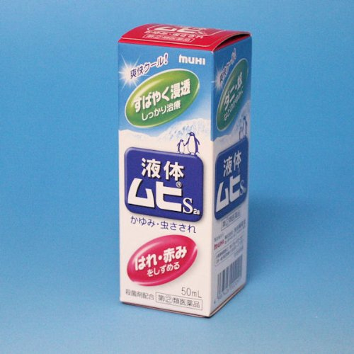 San pham dac tri muoi dot va con trung can Muhi 50ml