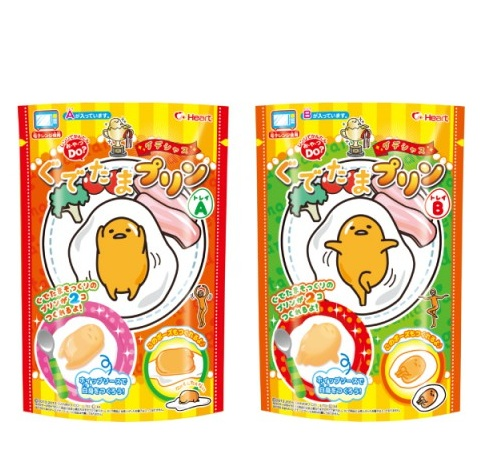 Popin cookin làm bánh pudding Tama Gede Chasse
