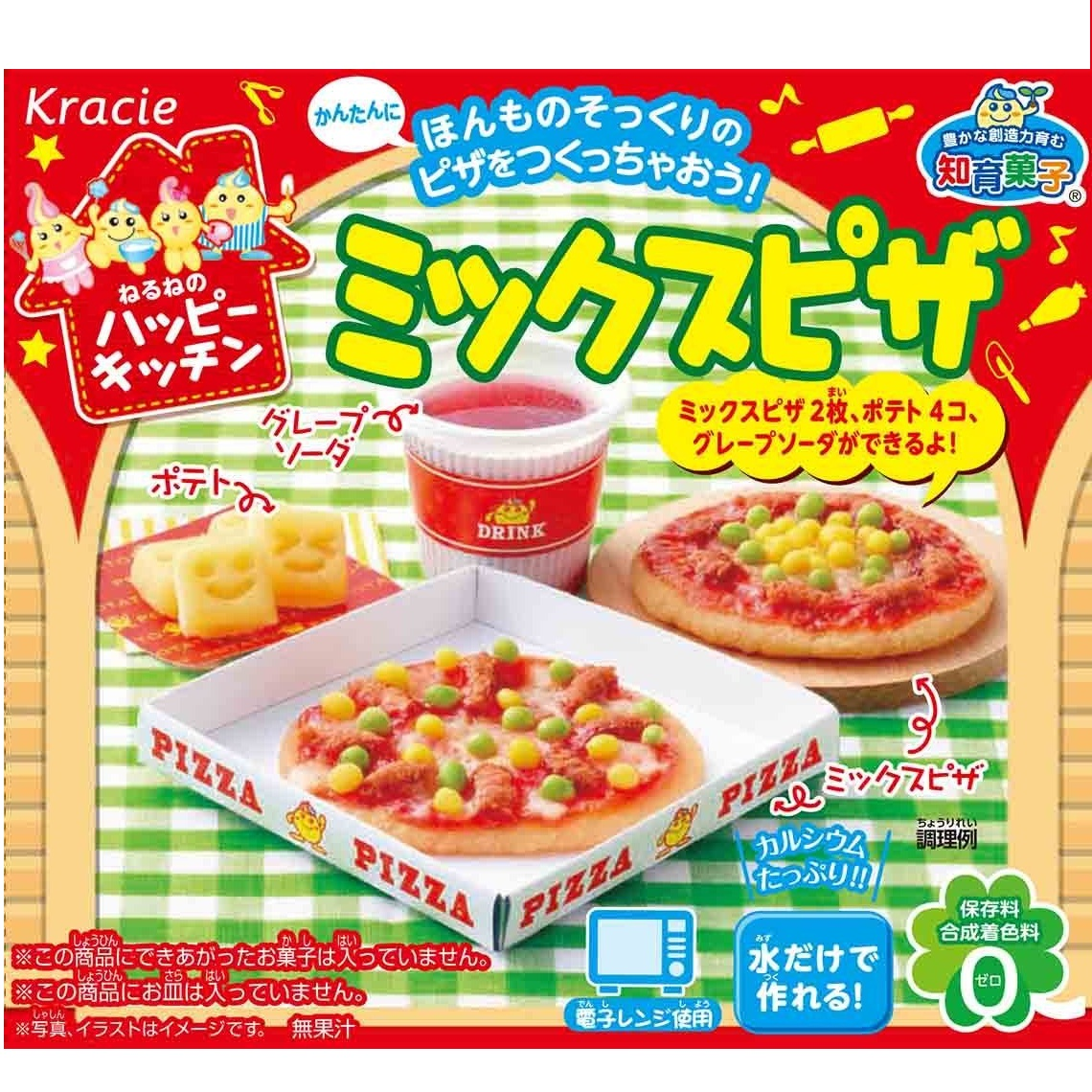 Làm bánh Pizza Mix Pizza Popin' Cookin'